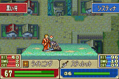 Fire Emblem - FE7if - Battle  - hacked class - User Screenshot